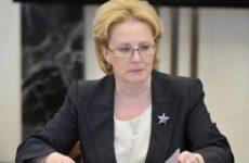 Вероника Скворцова: будет внедрена автоматизированная система льготного лекарственного обеспечения