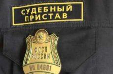 Судебные приставы арестуют счета компаний, подконтрольных сети «36,6»