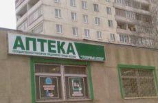 «Столичные аптеки» представят потенциальным инвесторам