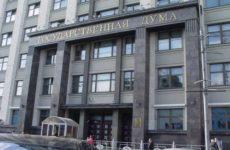 Доля российских препаратов на рынке госзакупок выросла