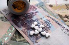 На лекарства для льготников дополнительно выделено более 1,4 млрд рублей