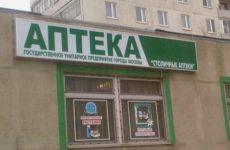Структура совладельца Capital Group Павла Тё намерена побороться за «Столичные аптеки»