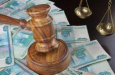 УФАС Москвы оштрафовало ООО «Аптека-А.в.е» на 400 тыс. рублей