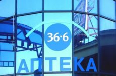 Бывший вице-мэр Волгограда вошел с состав Правления аптечной сети «36,6»