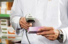Росздравнадзор: эксперимент по маркировке лекарств стартует 1 января 2017 г.