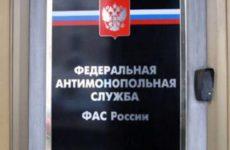 ООО «Аптека А.В.Е.» оштрафована за вывеску об оптовых ценах