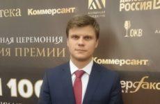 Алексей Катков занял позицию заместителя генерального директора «Валенты»
