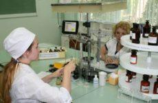 Арбитражный суд отказался наказывать производственную аптеку за отсутствие рецептов
