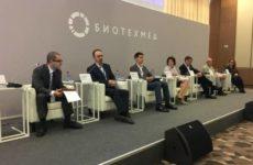 Прямая трансляция конференции БИОТЕХМЕД