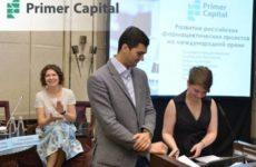 Primer Capital инвестировал в Биомедицинский холдинг «Атлас»