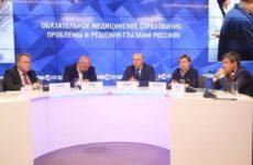 Эксперты внесли предложения по развитию системы ОМС