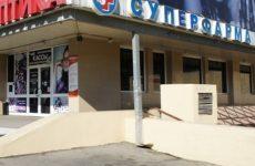Ростовская аптека заплатила штраф в размере 200 тысяч рублей