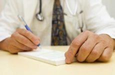 Канадские врачи начнут выписывать героин