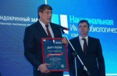 «Нацимбио» стала лауреатом премии в области импортозамещения