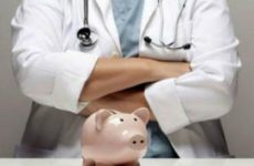 Расходы на медицину в 2017 году увеличатся на 26%