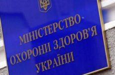 МОЗ обновил Национальный перечень медпрепаратов