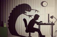 Страх поражения: как избавиться от страхов