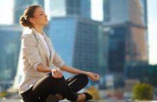 Пять способов быстро успокоить нервы