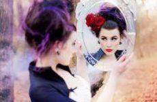 7способов поднять женскую самооценку
