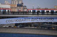 Собянин: выход Москвы из карантина займет два месяца
