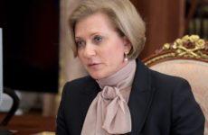 Попова оценила эффективность вакцины от коронавируса