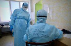 Медработников Новосибирской области проверят на наличие антител к коронавирусу