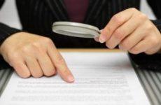 Суд признал законным строительство ФАП без аукционов с учетом эпидобстановки