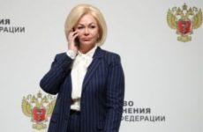 В ФМБА объяснили отсутствие деклараций о доходах Татьяны Яковлевой и Натальи Стадченко