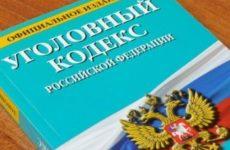 Больницу обязали вернуть в ТФОМС незаконно начисленный бухгалтеру миллион рублей