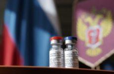 Владимир Путин объявил о регистрации в России вакцины от коронавируса