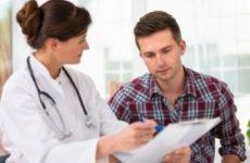 Минздрав разработал стандарты медицинской помощи мужчинам при герминогенных опухолях