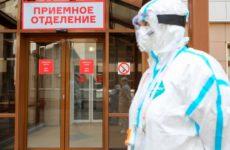 Коронавирус в России взят под контроль