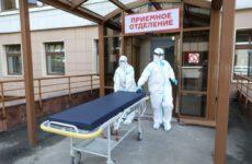 Вторая волна коронавируса в РФ будет слабой