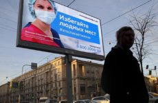 Чуть более 55 тысяч москвичей больны COVID-19