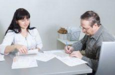 Утвержден приказ Минздрава о порядке и сроках предоставления медицинских документов