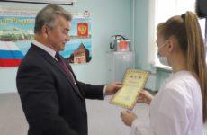 Минздрав наградил студентов Нижегородского медицинского колледжа