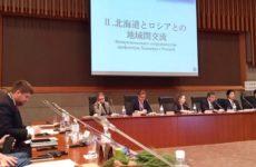 Японские ученые примут участие в новосибирском OpenBio онлайн