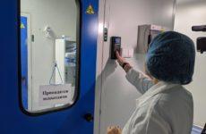 Диагностирующая коронавирус лаборатория в новосибирском Биотехнопарке признана референтной