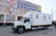 В Новосибирской области откроется еще один центр амбулаторной онкологической помощи