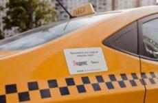 В Челябинской области стартовала программа по развозу врачей к пациентам на такси