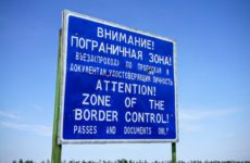 Россия не будет закрывать границы из-за всплеска заболеваемости