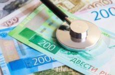 СМО лишили права на получение сэкономленных на оплате медпомощи средств