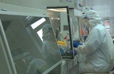 Нижегородский СПИД-центр закупил автомат для выделения нуклеиновых кислот