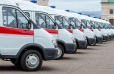 До конца года села и малые города получат 2 тысячи автомобилей для первичного звена