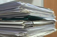 Минздрав опубликовал форму заявки на финансирование федеральных центров из ФОМС