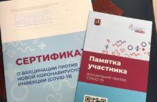 Московские частные клиники подключат к вакцинации