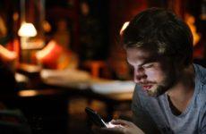 Излучение смартфона можно сделать менее вредным