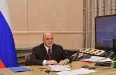 Мишустин поручил проверить финансовое состояние ТФОМС и ЛПУ на конец года