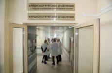 Кардиологов предупредили о высоком риске миокардитов у перенесших COVID-19
