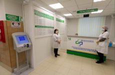 В Новосибирске после ремонта открылась детская поликлиника
